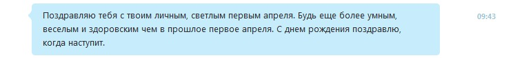 Untitled20160401152655